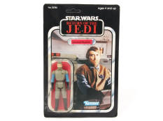 KENNER PRODUCTS (USA) (1)